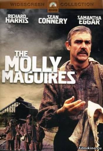 Молли Макгвайерс / The Molly Maguires (DVDRip/1970)