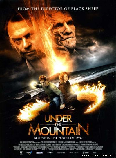 Под горой / Under the Mountain (2009) DVDRip